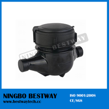 Hot Sale Combination Water Meter